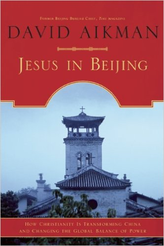 Jesus in China
